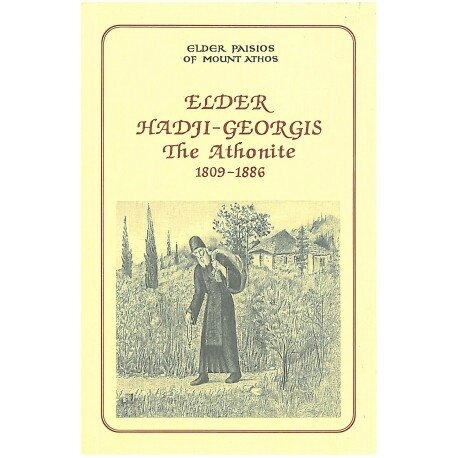 elder-hadji-georgis-the-athonite