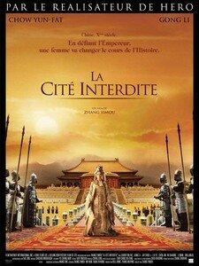 citeinterdite1