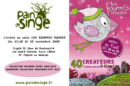 Pain_de_singe_Fourmis_rouges_2010