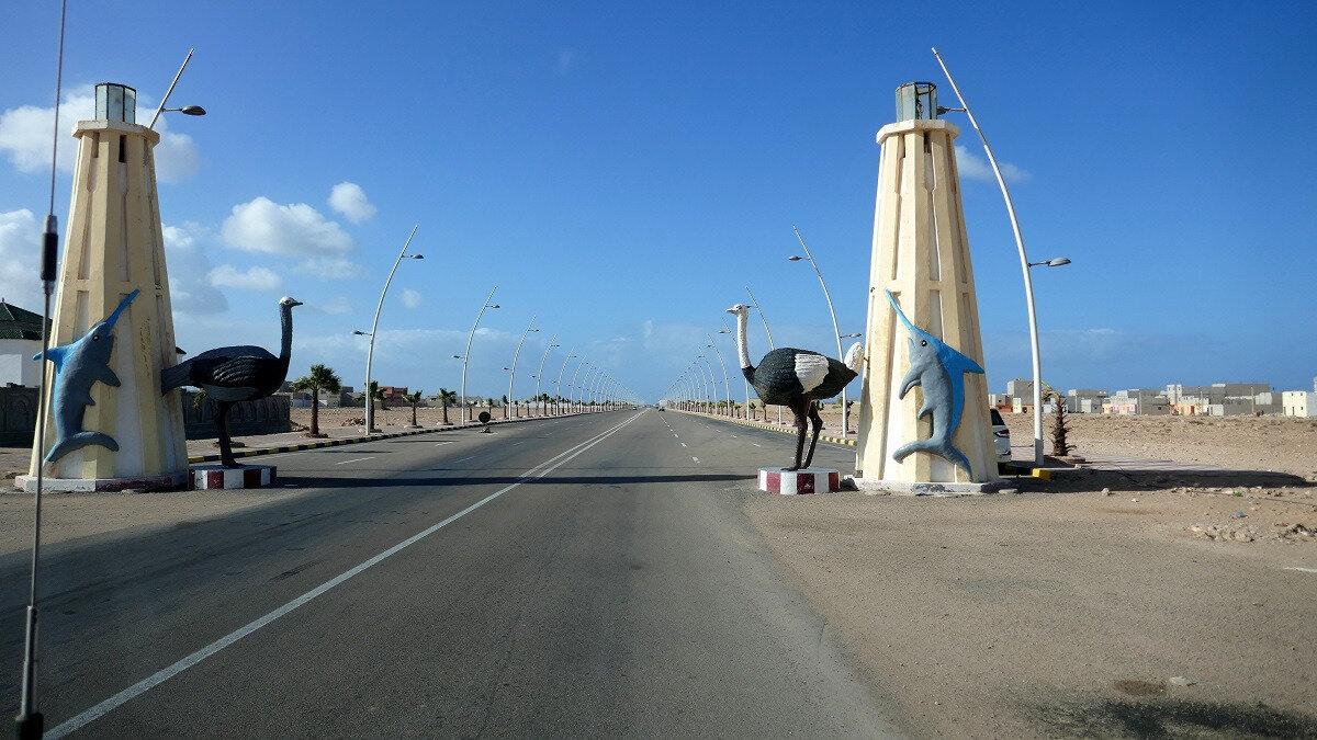 rencontre fille mauritanie