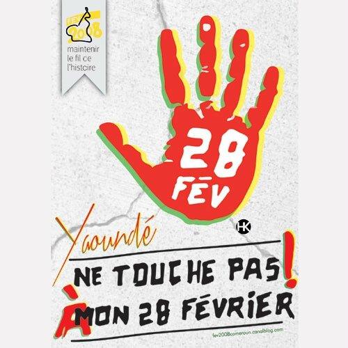 Touche_Pas_Fev300115500