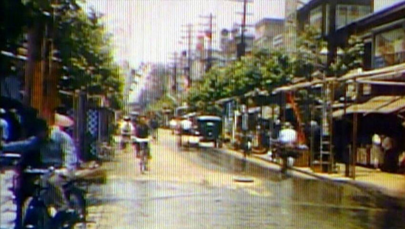 Canalblog Tokyo DVD Archives Couleurs009