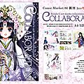 Collaboration, nouveau artbook