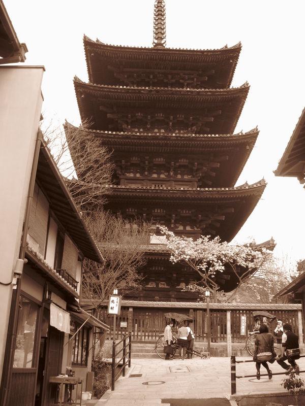 Pagode, Kyoto