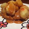Petits sablés réconfortants aux pommes & caramel beurre salé