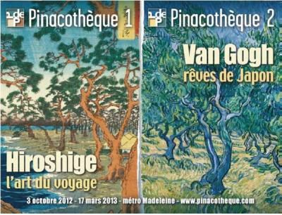 Van Gogh Pinacotheque 2012 Affiche