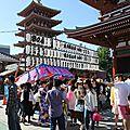 Voyage au japon...troisieme jour