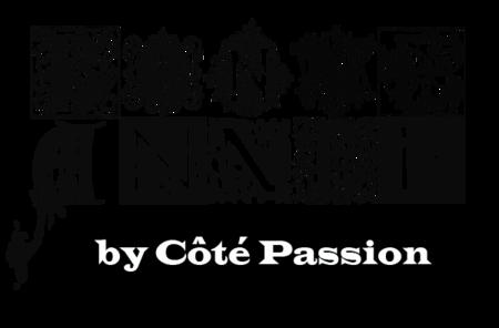 CreapassionCarte voeux 2012Blog