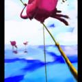 Ho du rose