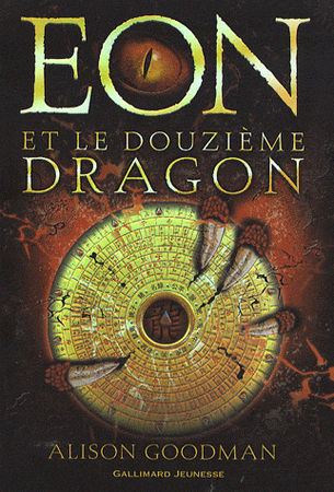 eon_douzieme_dragon