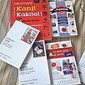 Lectures nippones en tous genres : gooooo!!!! yattaaaa