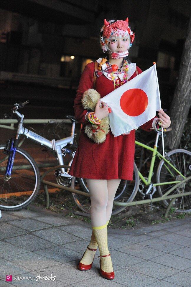 Mode asiatique - mode japonaise et corenne femme - Mikatani