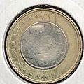 1 euro avec mauvais insert des pays bas