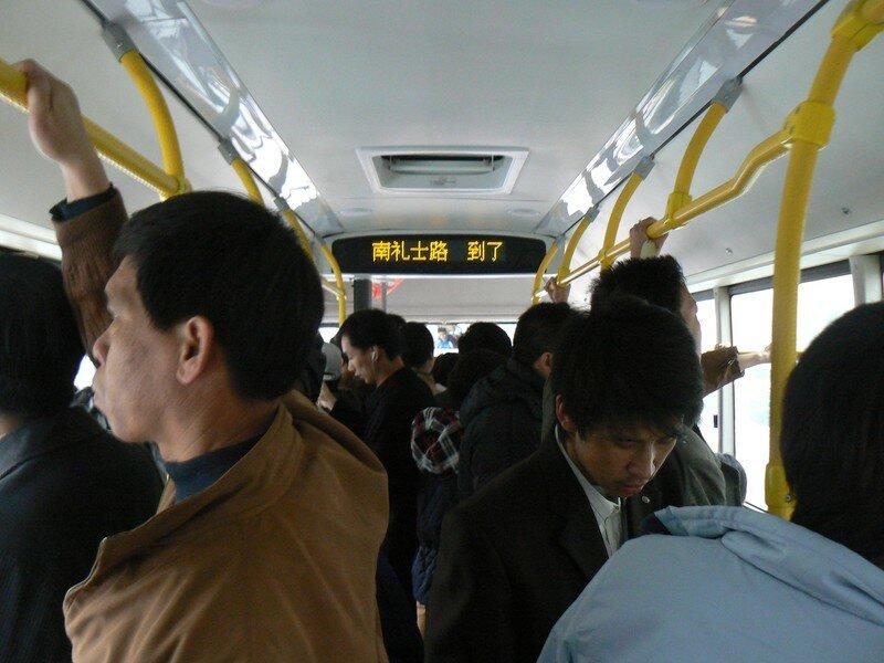 Dans le Bus de Pékin
