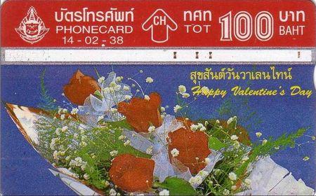 Télécarte Saint Valentin Thailande