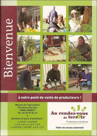 Maison_agriculture2