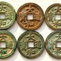 Annam (1443-1454) dai hoa thong bao