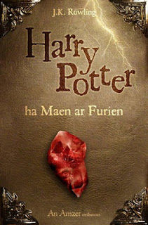 Harry_Potter_ha_maen_ar_furien