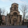Crkva svetog aleksandra nevskog (eglise alexandre nevski)