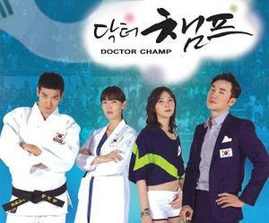 Doctor_Champ03