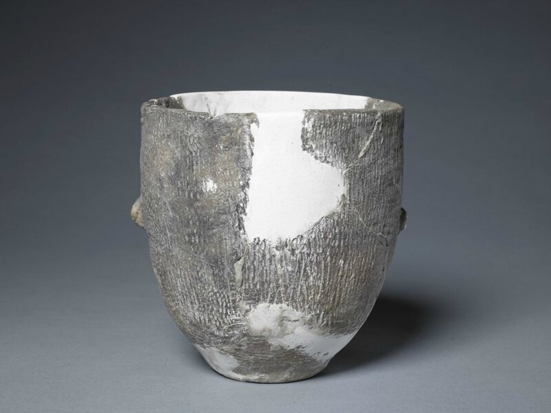 Gray pottery vase, Neolithic, Cishan culture (6500–5500 BC), high 15