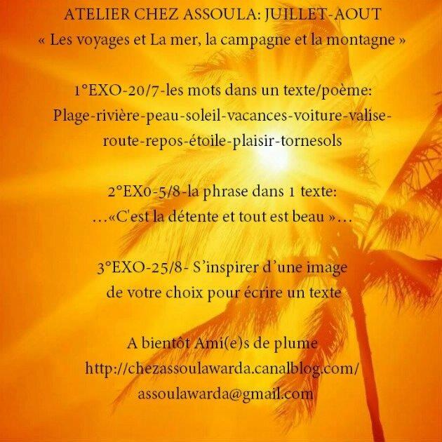 """Atelier de l'été """"Les vacances""""-Vos participations MAJ 26/6"""