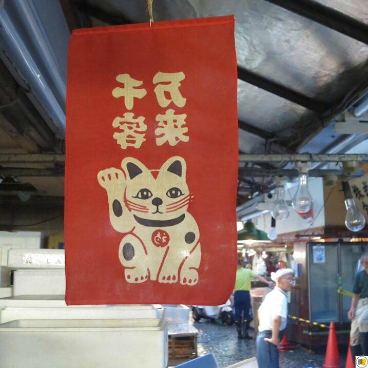 Tsukiji Market Tokyo (18)