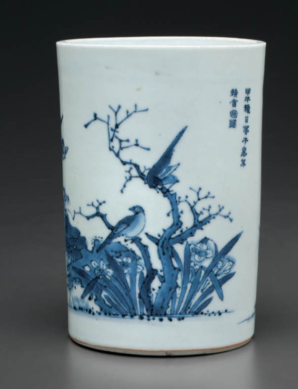A dated blue and white brush pot, Shunzhi period, dated 1654