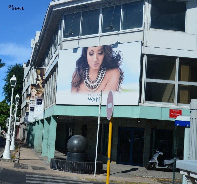 Le musée de la perle
