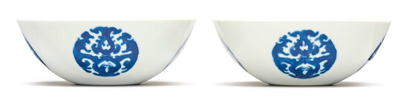 A fine pair of blue and white 'mantouxin' bowls, Yongzheng Marks And Period