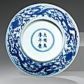 A blue and white porcelain 'dragon and lotus' dish, china, ming dynasty, wanli mark and period (1573-1620).