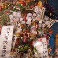 2006-11-16 Tori no Ichi (28)