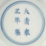 A rare ruby-enamelled quadrilobed bowl, Yongzheng six-character mark in underglaze blue within a double circle and of the period (1723-1735) mark
