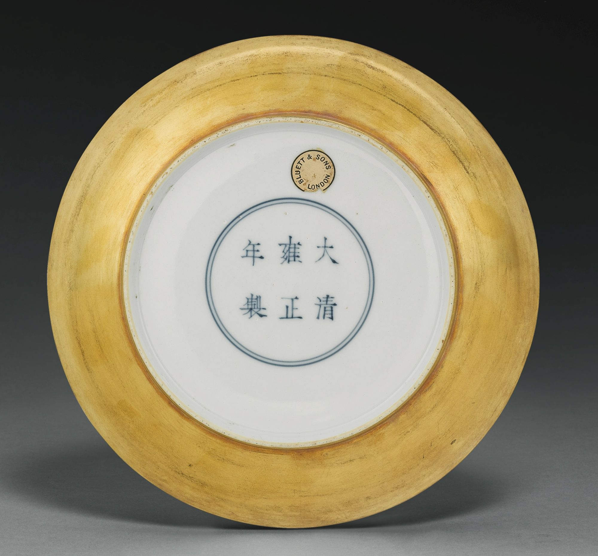 A Rare Gilded Dish Yongzheng Mark And Period Alain R Truong