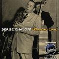 Serge Chaloff - 1950 - Boston 1950 (Uptown)