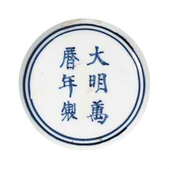 A rare wucai bowl, Wanli six-character mark in underglaze blue within double circles and of the period (1573-1619)