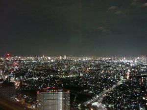 Canalblog_Tokyo03_09_Avril_2010_047