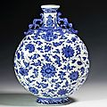 Rare Chinese Blue And White Moonflask, Bianhu. China, Qianlong six-character seal mark and of the period