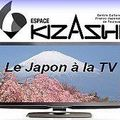 Le Japon  la TV