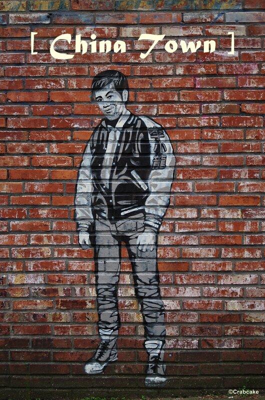 China Town street art