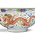 A wucai 'dragon and phoenix' bowl, jiaqing seal mark and period