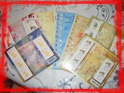 timbres_chinois