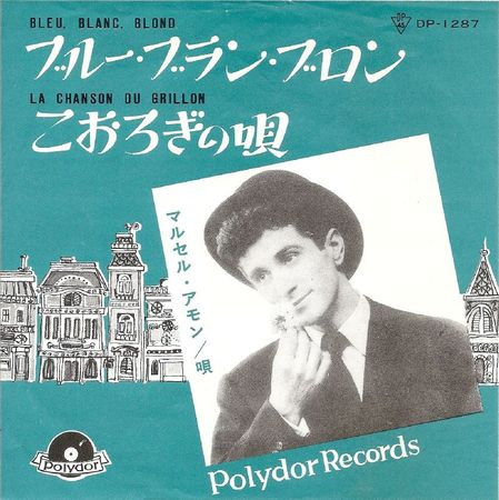 JAPON POLYDOR DP 1287 01