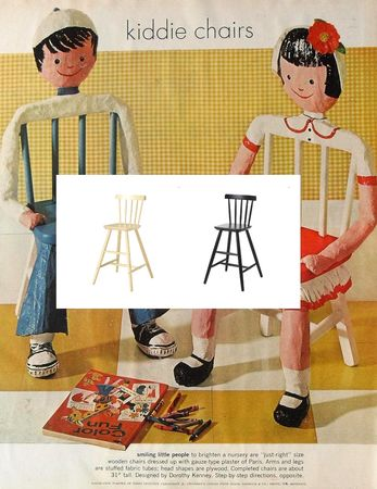 kiddie_chair_agam_ikea_vintage_seventies_70s_mccalls_1972_Papier_mache
