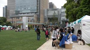 Japon_2010_2_760