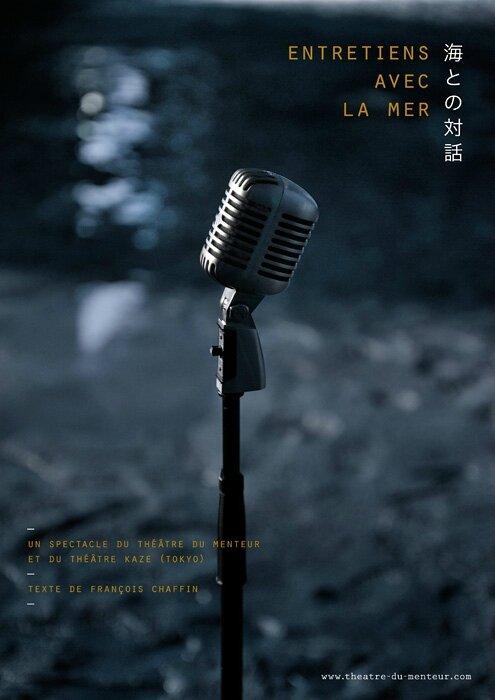 EALM-aff-01-web