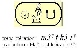 Ma_t_est_le_ka_de_R_