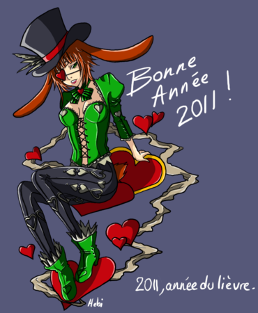 Bonne_ann_e_2011