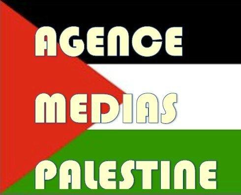 Agence Médias Palestine : les dernières.