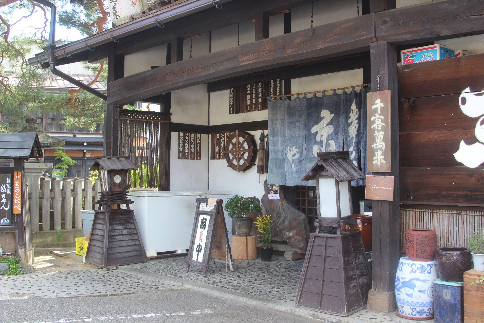 japon 030